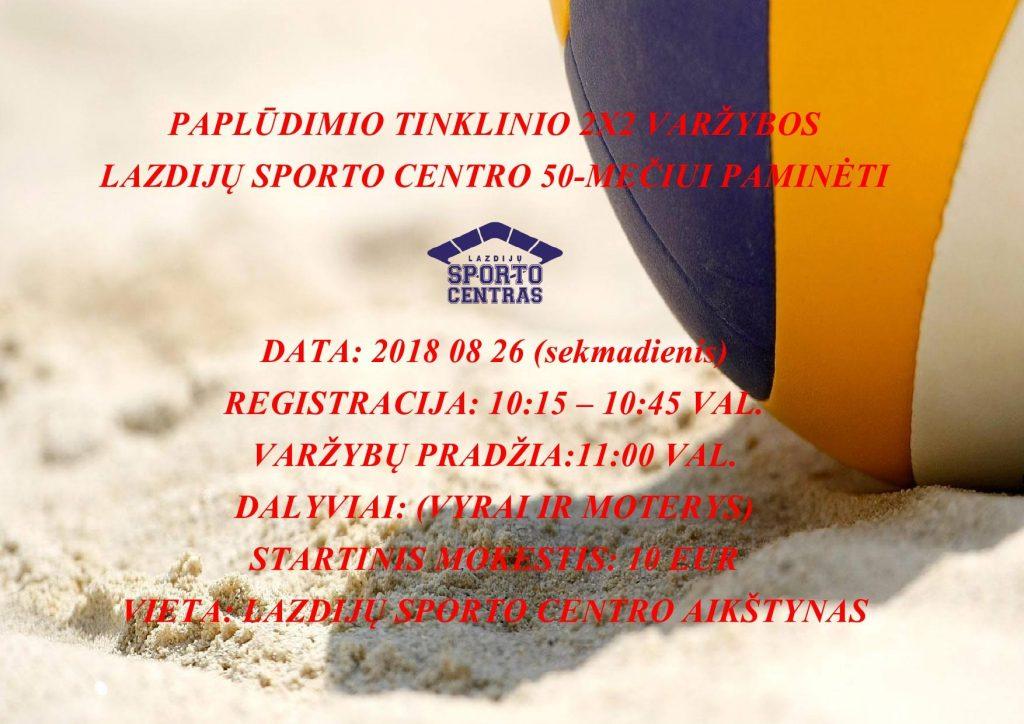 Mes jau pradedam švęsti Lazdijų sporto centro 50-ties metų jubiliejų!