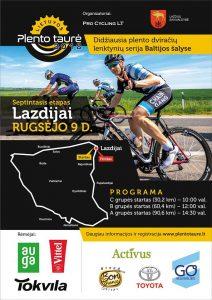 Lazdijų rajone vyks Lietuvos plento dviračių taurės 7 etapo varžybos