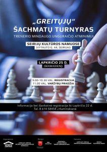"""Read more about the article """"Greitųjų"""" šachmatų turnyras"""