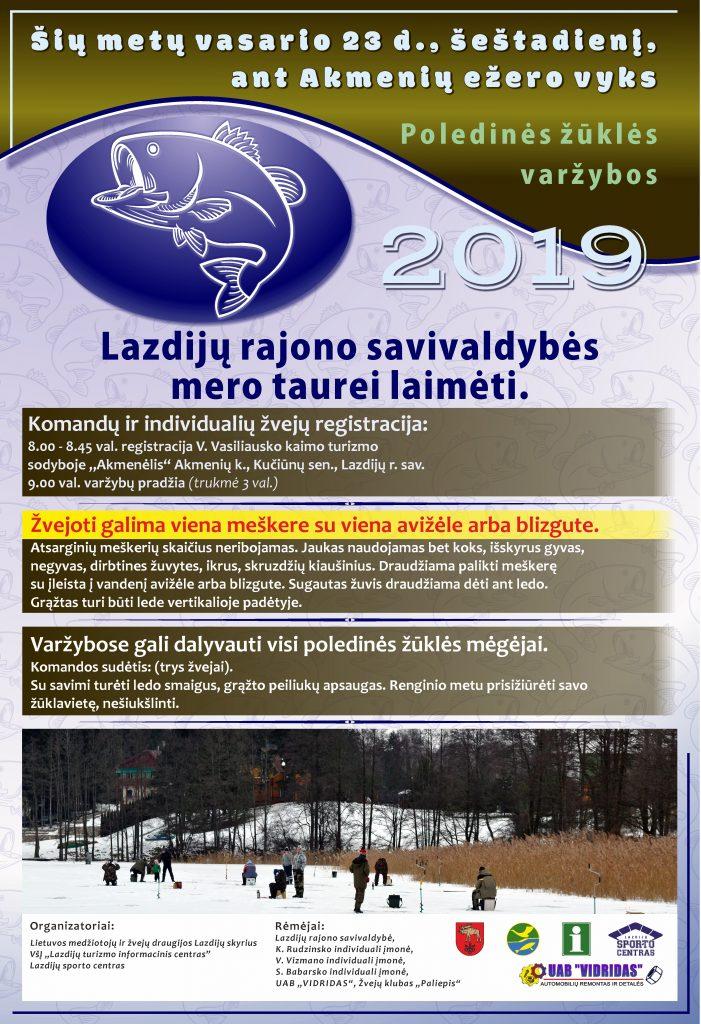 Read more about the article POLEDINĖS ŽŪKLĖS VARŽYBOS!