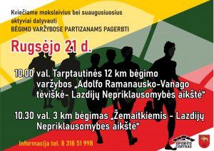Bėgimo varžybos partizanams pagerbti!