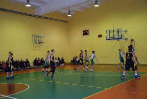 Read more about the article Krepšinio pirmenybės – Mažoji taurė