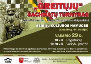 Greitųjų šachmatų turnyras!