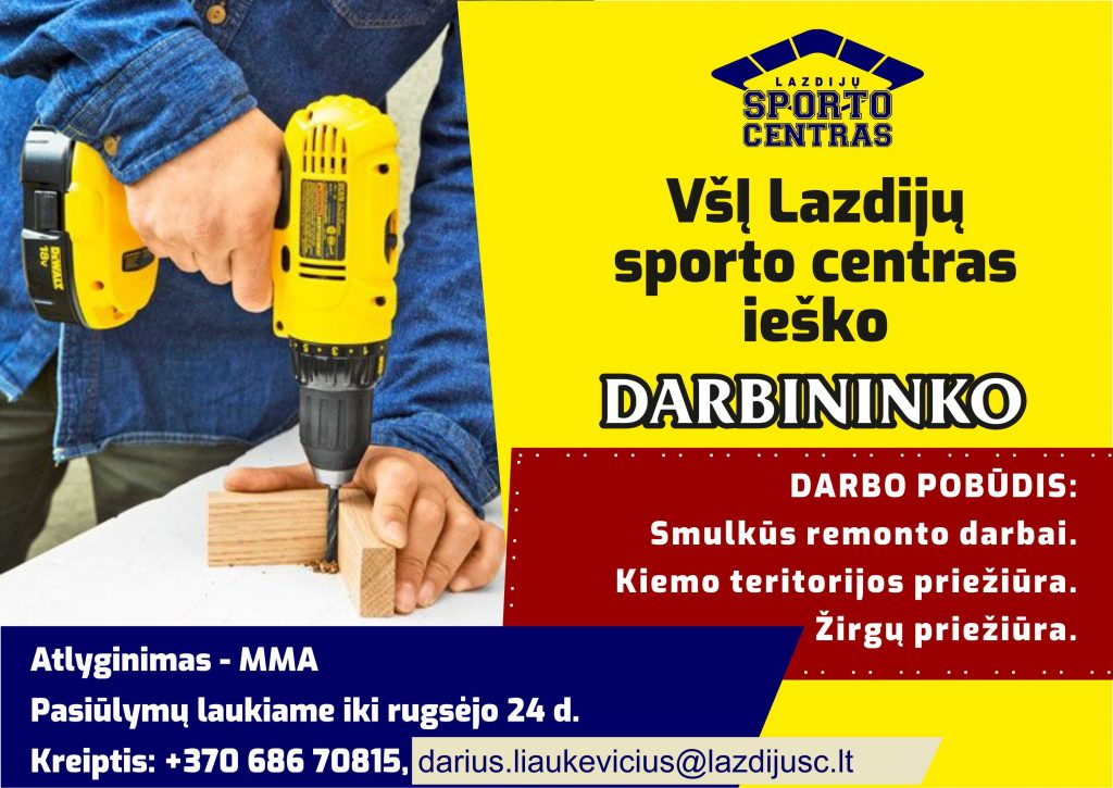 Read more about the article IEŠKOME DARBUOTOJO!